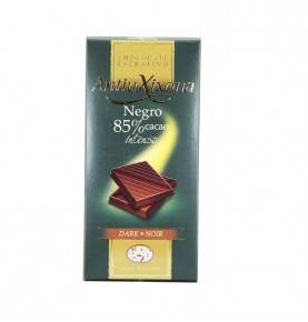 85% Dark Chocolate Bar, 100g, Antiu-Xixona